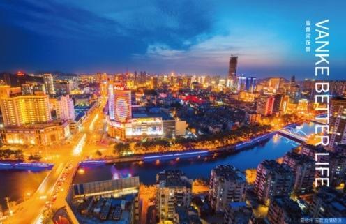 与城市未来同行 兑现徐州发展美好明天