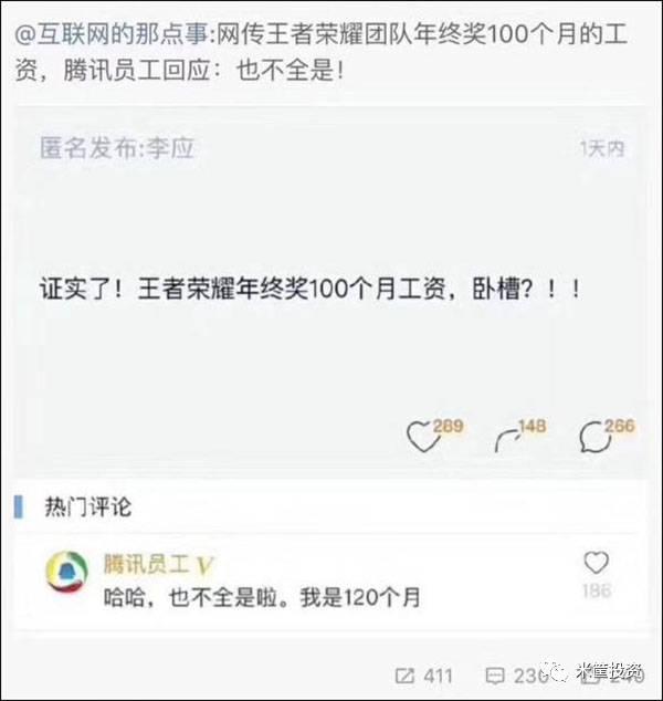 """中国35个城市人均收入版图 谁在""""拖后腿""""(表)"""