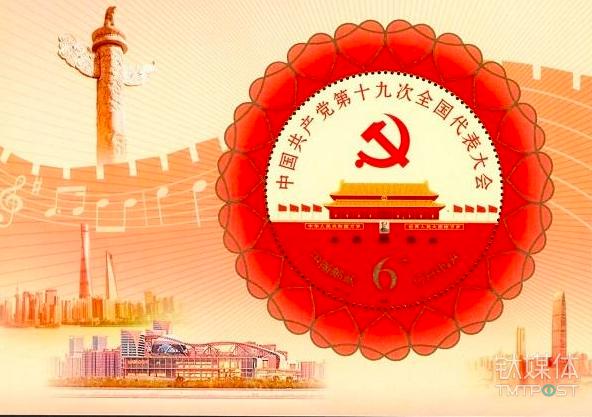 """纪念邮票不再有""""TA"""",广州正式被""""踢""""出一线城市?"""
