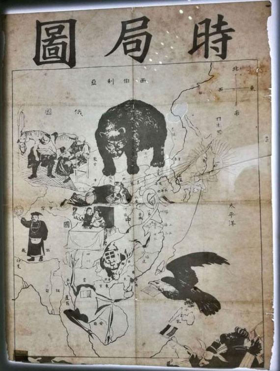 (180114觉醒)中华人民共和国成立之前的经济国力状况