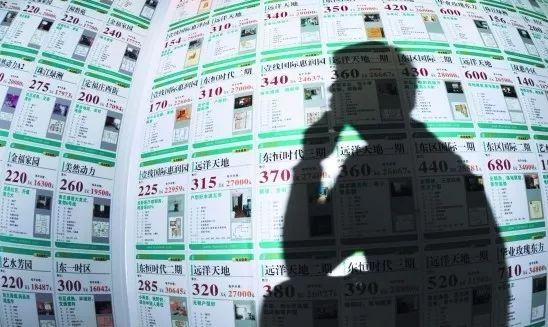 广州二手房需求跌至新低 近六成业主降价放盘
