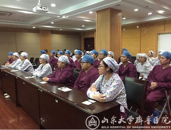 医院感染管理处举办消毒供应中心医院感染预防与控制培训会
