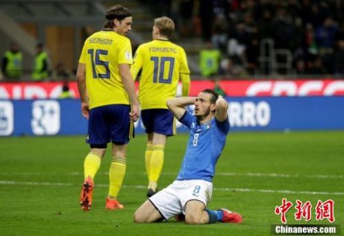意大利足球60年来首次无缘世界杯