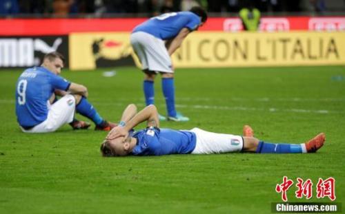 出局夜,意大利足球在哭泣
