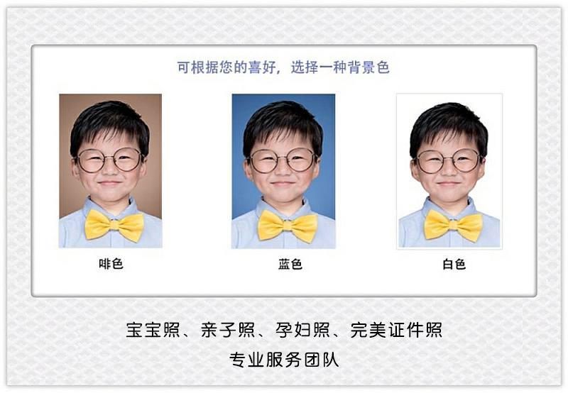 儿童证件照图片_幼儿园入学证件照