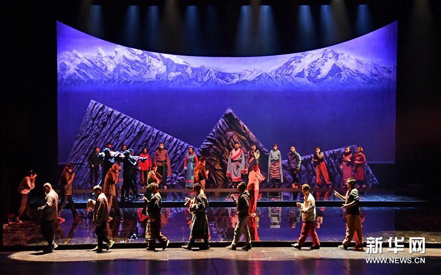 (文化)(1)评剧《藏地彩虹》即将在京上演