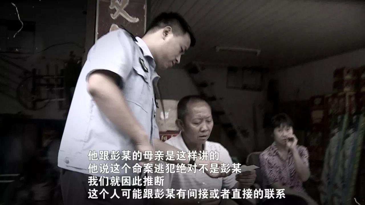 中国共全国大多数省、产党第十二