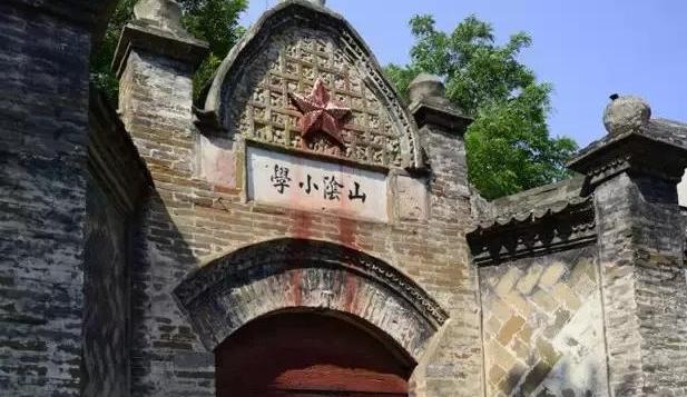 济南章丘旅游——朱家峪,低调的古山村!