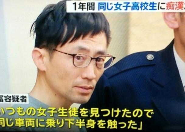 17岁女生列车上遭男子非礼1年 嫌犯:见她就想伸手