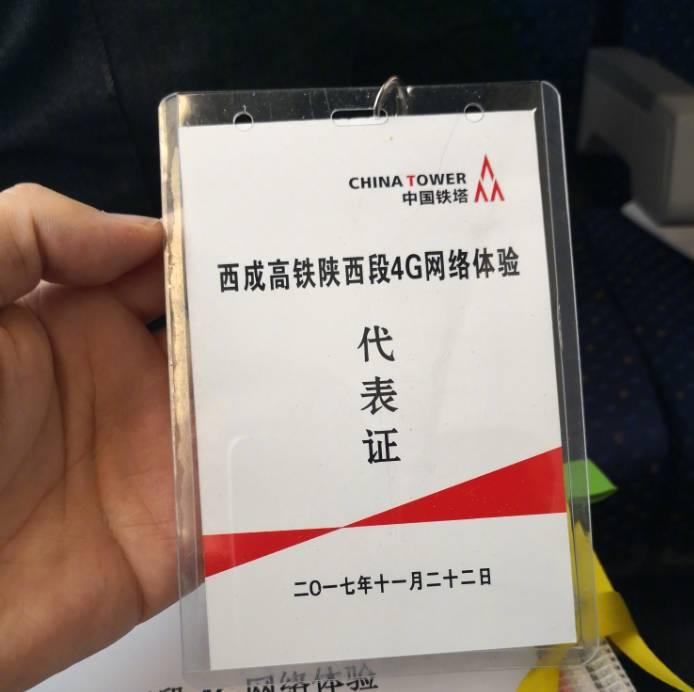 这条铁路开通了 中国将崛起一个6万亿级的超级城市群
