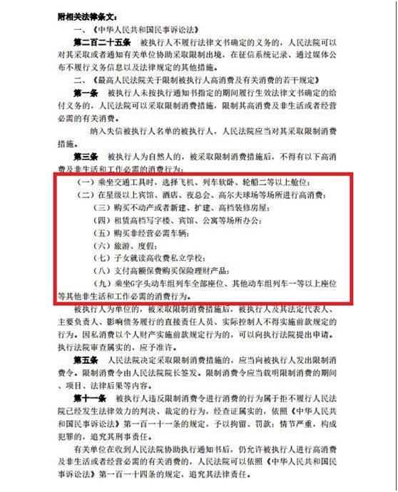 网友:王选老师风范永存语重心长