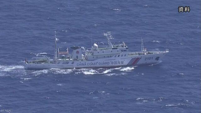 中国海警船12月首次钓鱼岛周边巡航 日无理警告