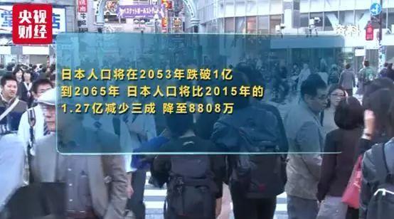 现在进行时_日本现在人口数