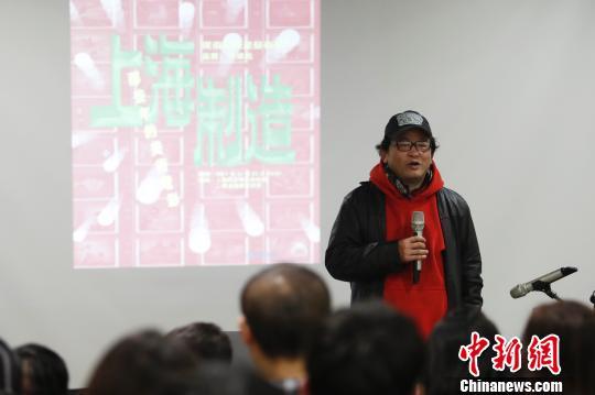 《上海制造:那些年的美术电影》讲座在上海民生美术馆举行。 张亨伟摄