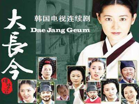 """""""韩流""""文化在中国影响剧增 韩国文学为何缺少存在感"""