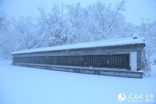 雪中琅琊山