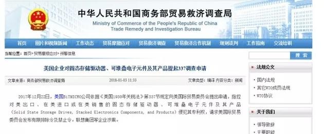 美国政府阻挠,马云12亿美元天价交易黄了(图)