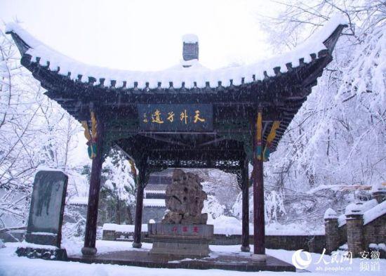 雪中琅琊山【3】