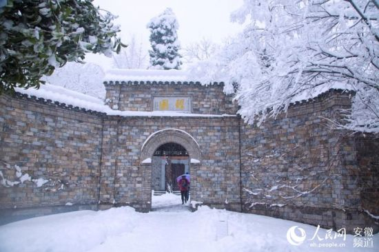 雪中琅琊山【4】