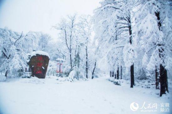 雪中琅琊山【8】