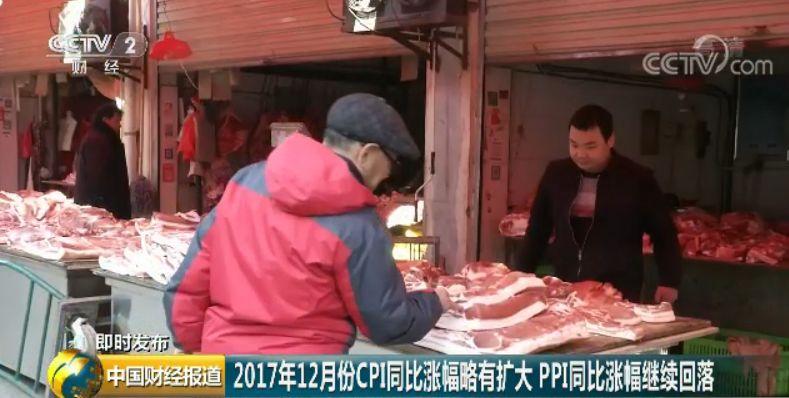 重磅!15年来中国食品价格首次下降 (组图)