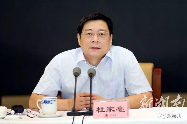 湖南省委书记说了,这样的县委书记县长要重用