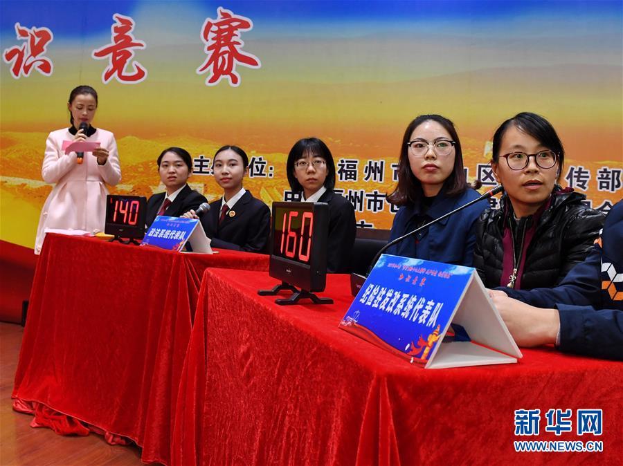 (新华全媒头条·图文互动)(9)全党来一个大学习——新时代中国共产党人的理论自觉