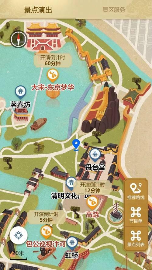 清园智能手绘地图:可一键获取景点,演出信息,智能节目