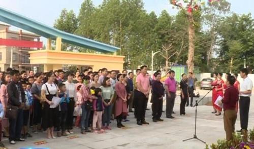 潮起东方│海南东方特殊教育学校举行开学典礼