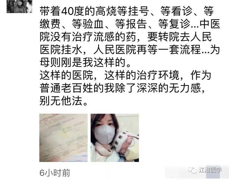 院长吐槽!流感让中国分级诊疗水落石出 签约家庭医生成笑话