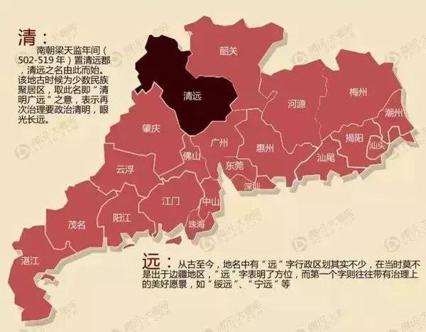 广东省有多少人口_这么一个广东人,曾在南海裂土封疆建立王国