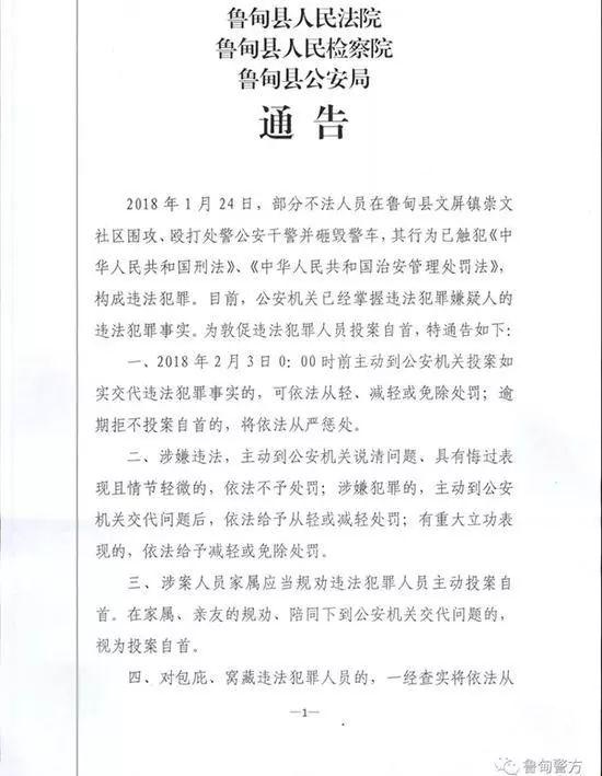 气炸!中国警察居然给暴徒跪下了!