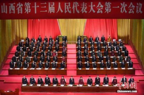 1月25日,山西省第十三届人民代表大会第一次会议在太原市开幕。 中新社记者武俊杰摄