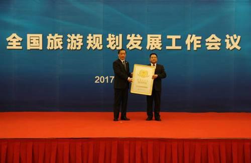 永城芒砀山2018年构建大旅游、大市场的新格局