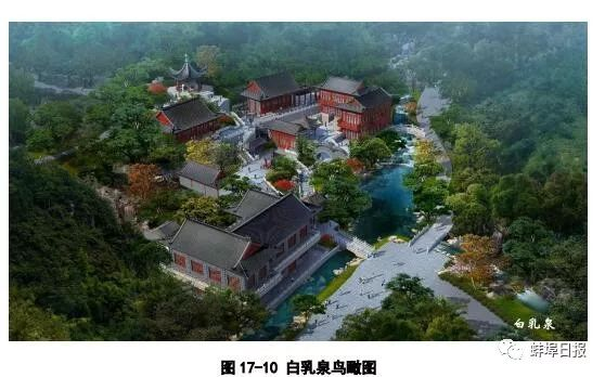 蚌埠涂山-白乳泉风景名胜区规划出炉!