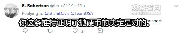 美国扔硬币确定冬奥会旗手 输家:这是种族歧视