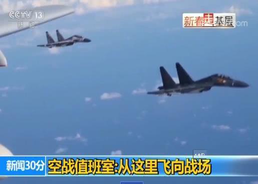 央视披露中国战机东海缠斗外军:做5个G机动驱离对手
