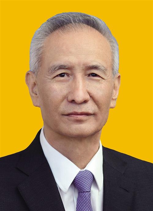 刘鹤今起访美:协调两国经贸合作 有助推动摩擦解决