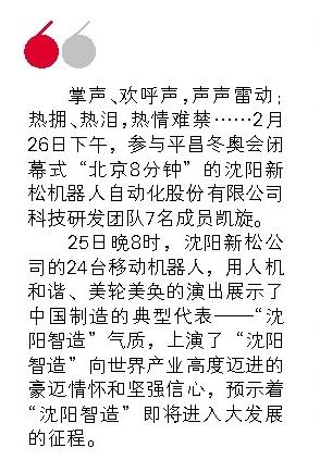 http://p1.ifengimg.com/fck/2018_09/c7046eb79dbbc34_w294_h423.jpg