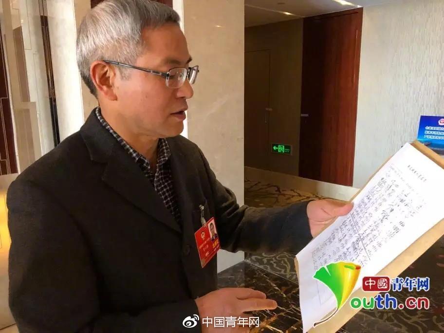 """成龙等38位委员联名提案:立法惩治""""中国人的败类"""""""