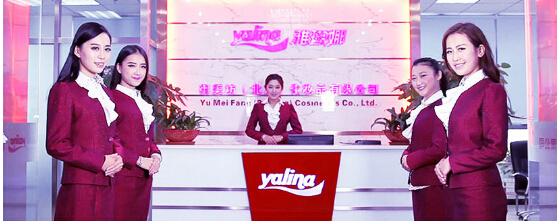 化妝品加盟品牌 雅琳娜多品牌化妝品高質量的生活體驗