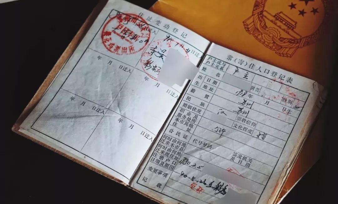 南昌1998 有太多太多忘不掉的回忆