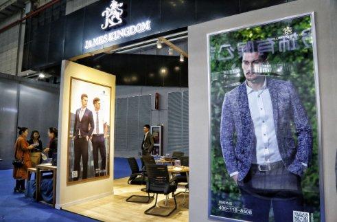 JAMES KINGDOM 品牌首次亮相2018 CHIC中国国际服装服饰