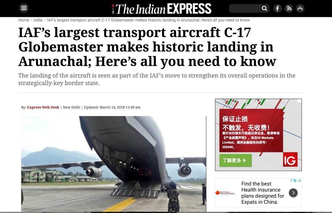 """印军""""全球霸王""""突降藏南 中国必须小心!"""