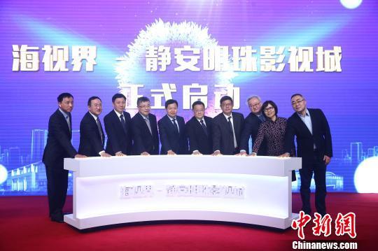 """上海启动""""静安明珠影视城""""项目打造好莱坞标准影视基地"""
