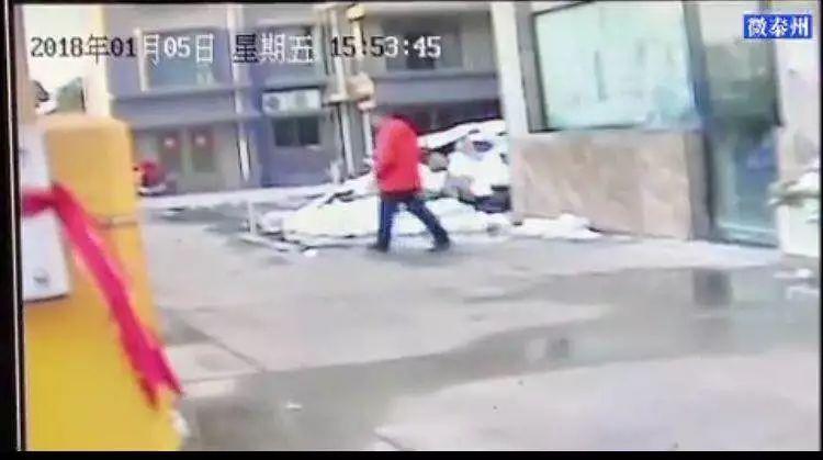 母亲打死儿子被捕 百度热搜 图2