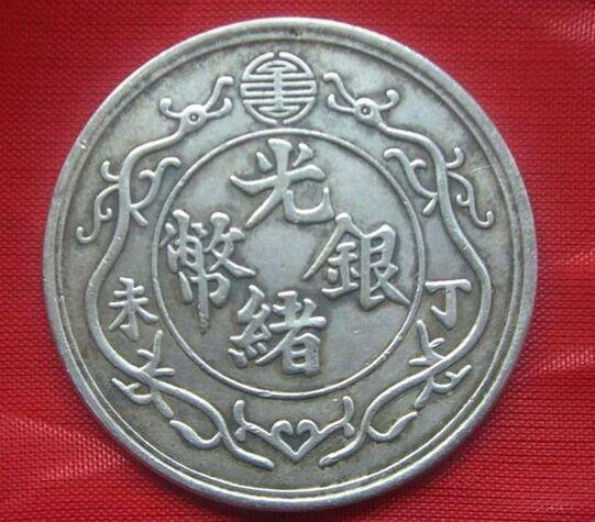 古钱币价值不可估量