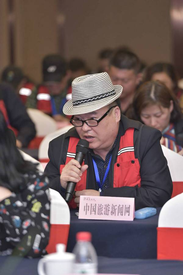 """""""2018全国百家媒体走进汝阳""""全域旅游高峰论坛圆满举行"""