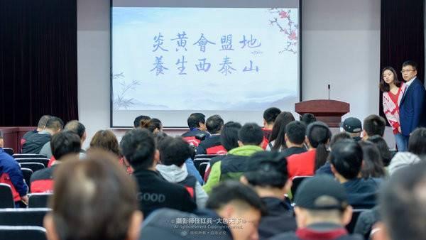 """""""春醒•忆老家""""2018全国百家网络媒体走进汝阳西泰山、恐龙谷漂流景区"""