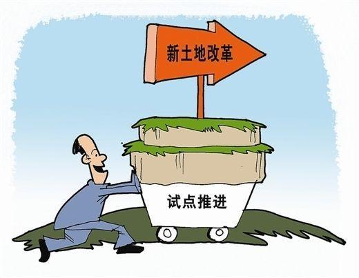 厉害了!浙江农村集体产权制度改革亮相全国